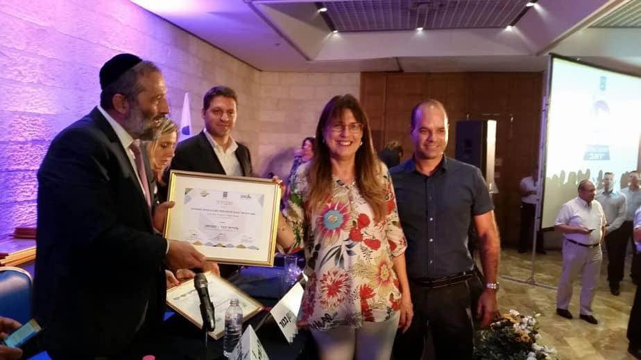 פרס ניהול תקין 2015 יהוד
