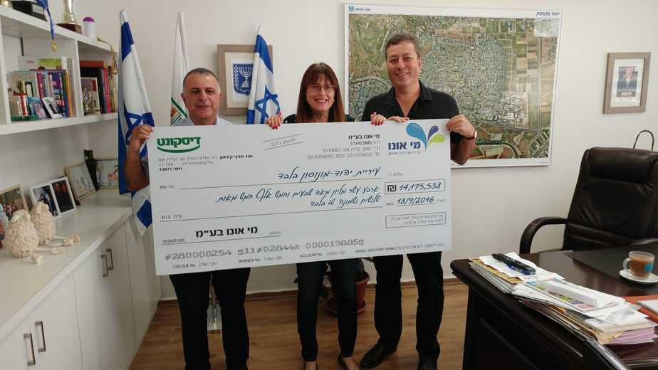 תאגיד מי אונו מחזיר הלוואה של 14 מיליון לעיריית יהוד