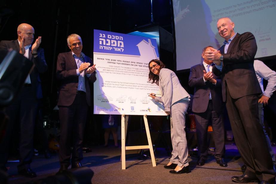הסכם גג אור יהודה