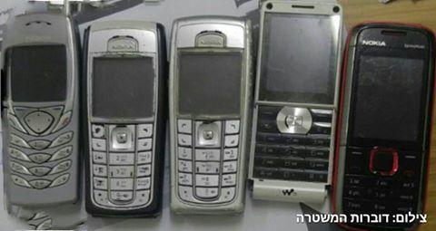 צילום משטרת ישראל