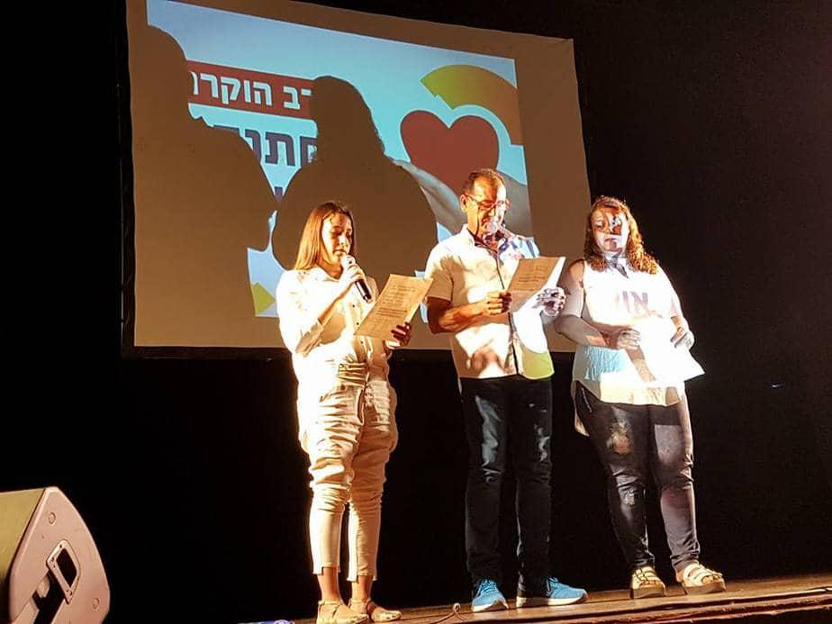 אור יהודה אמרה תודה ל-800 מתנדביה
