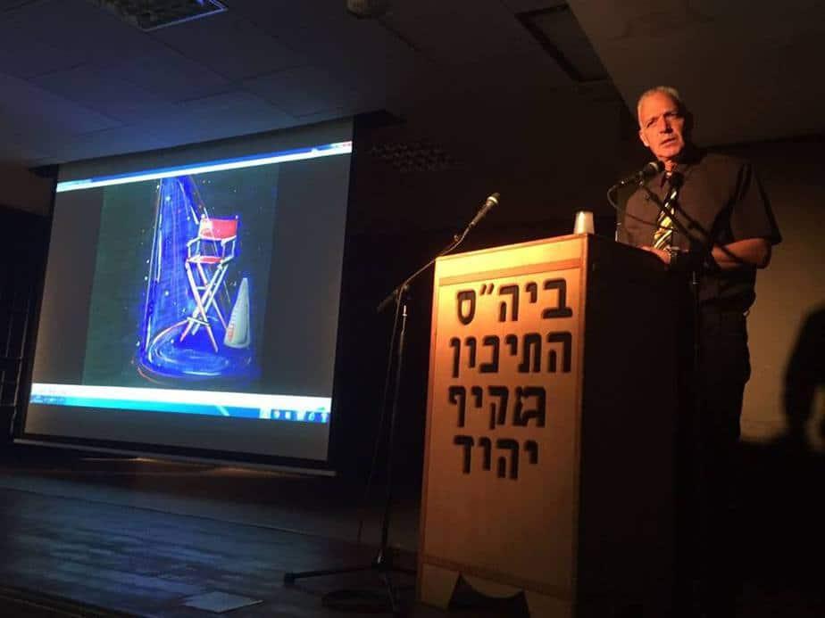 תיכון מקיף יהוד