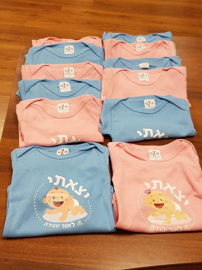 עיריית אור יהודה החלה לאחרונה במחווה מרגשת לכל תינוק טרי שמצטרף לעיר