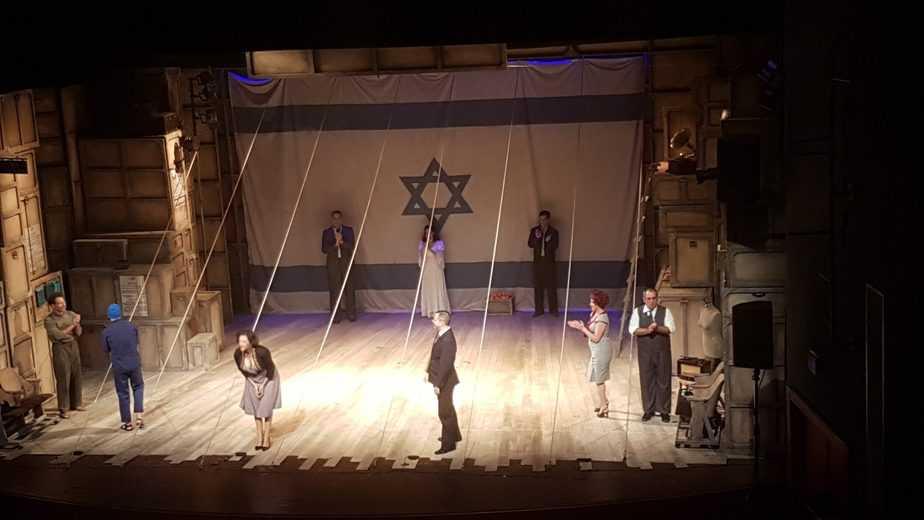 היכל התרבות באור יהודה פתח שוב את שעריו