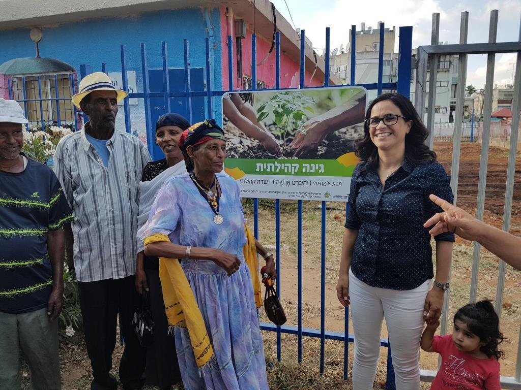 """הגינה שהוקמה במרכז לשלום המשפחה ברחוב כצנלסון תהווה מוקד עלייה לרגל של בני הקהילה האתיופית שפעלו בשיתוף עם העירייה להקמתה. הגינה זכתה לשם """"יהיבט ארשה"""", שדה קהילתי באמהרית"""