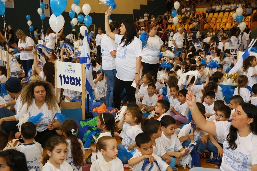 1,200 ילדי הגנים חגגו את יום העצמאות העירוני