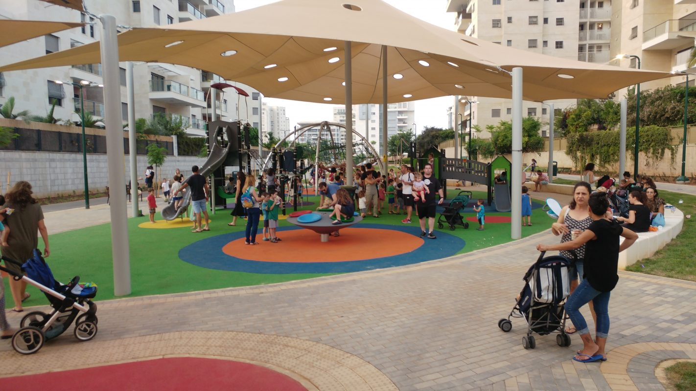 פארק עבר הירדן