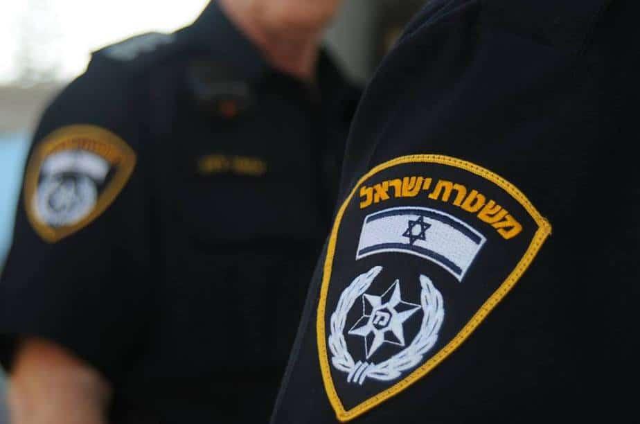 משטרה צילום משטרה