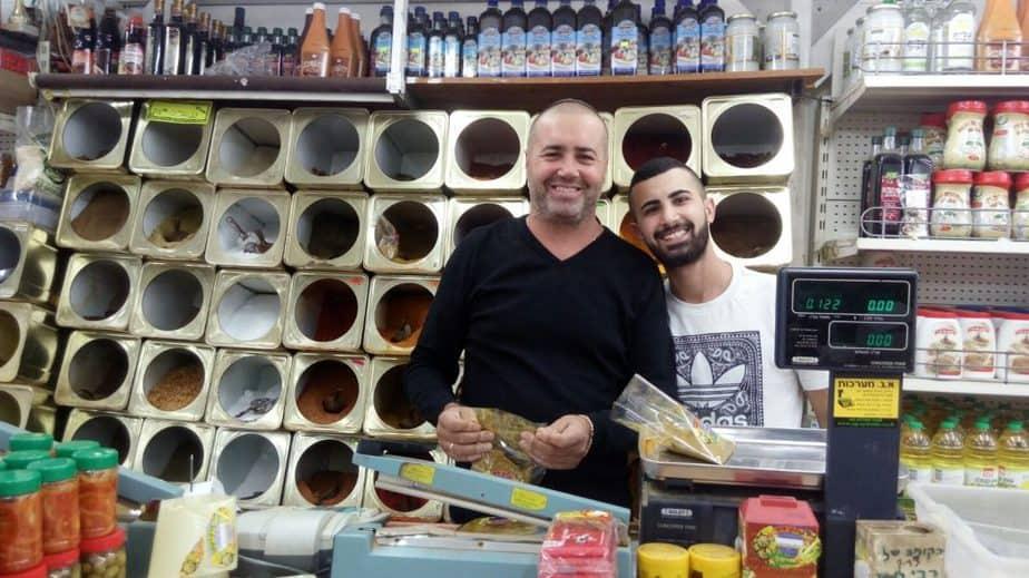 עיראק הקטנה –אור יהודה