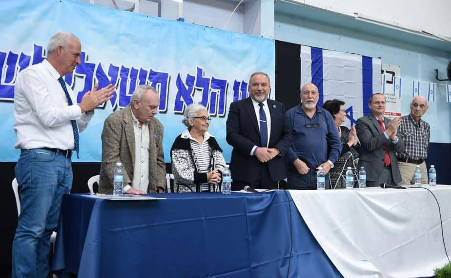 השר ליברמן בכנס אסירי ציון בתיכון מקיף יהוד