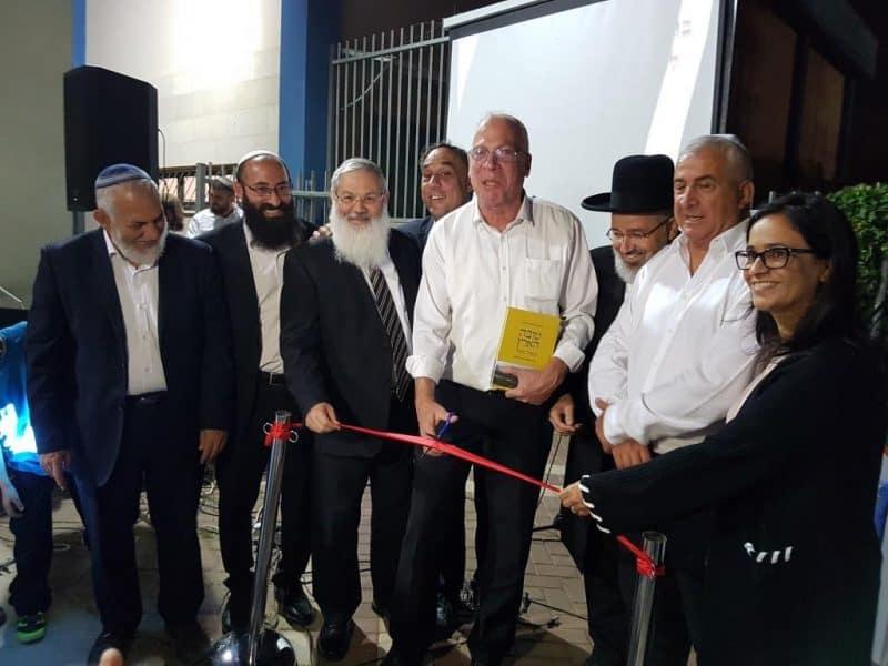 מכינה קדם צבאית חדשה באור יהודה