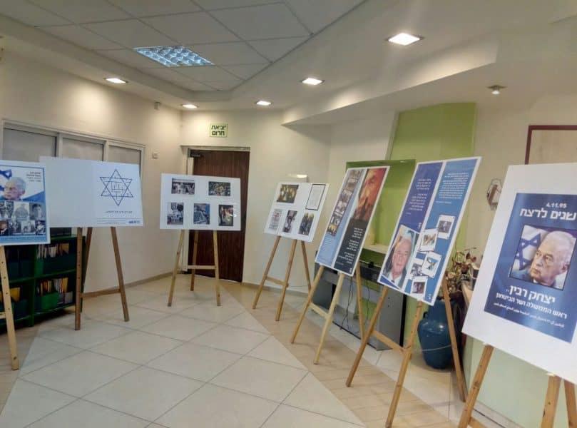 חטיבת ביניים סביונים ביהוד - 22 שנים לרצח רבין