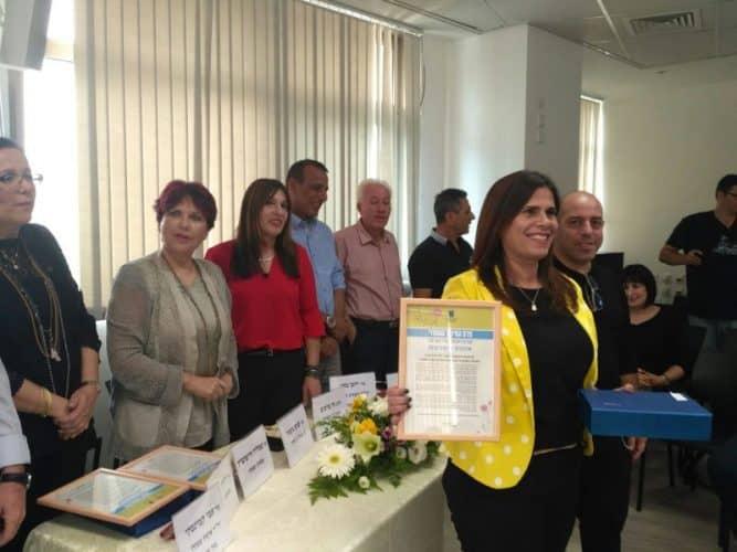 מחוז מרכז במשרד החינוך העניק את פרס החינוך המחוזי לרשויות גני תקווה