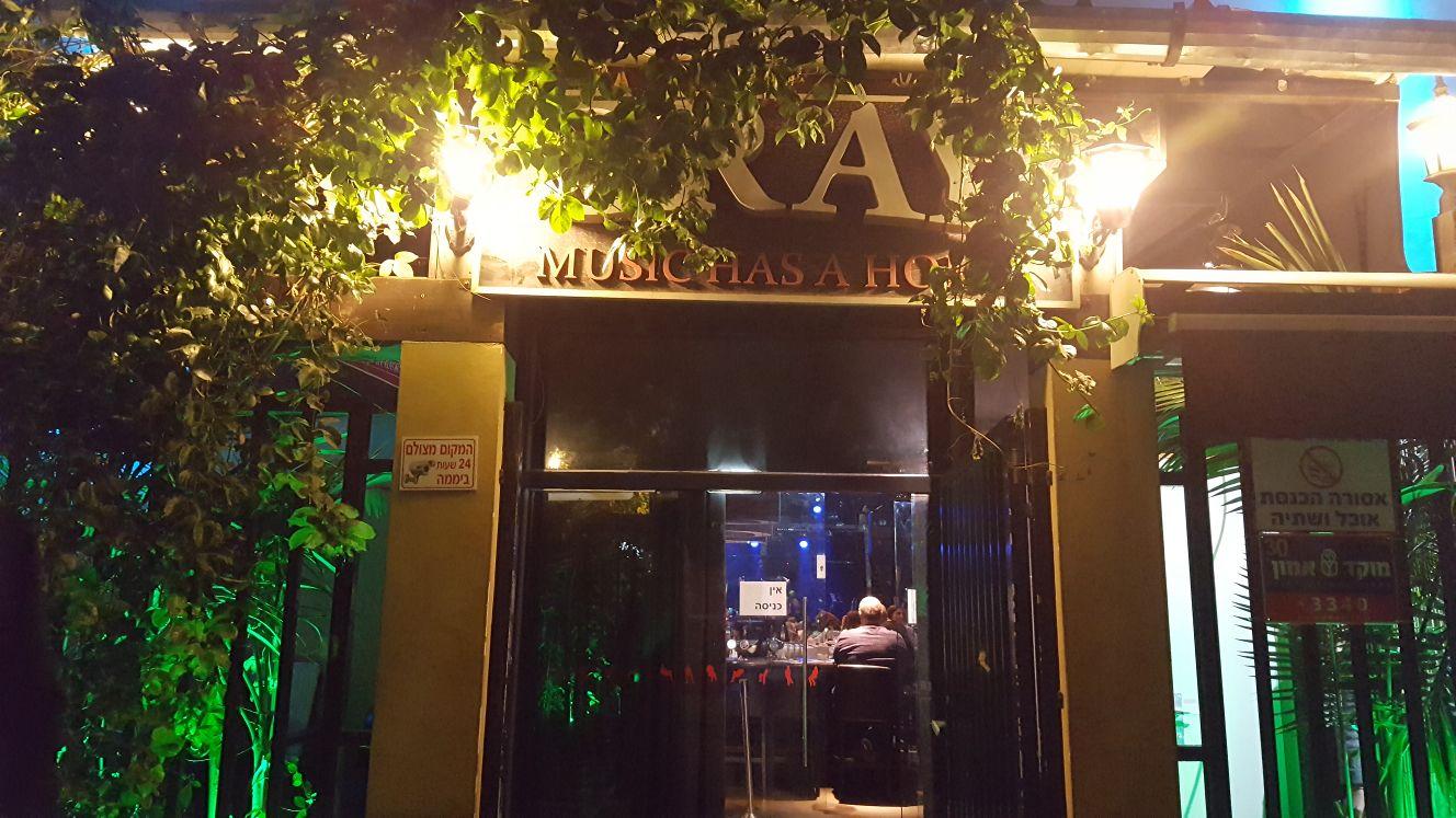 להקת 'שירטרו' במועדון הגריי ביהוד- ערב מחווה לעפרה חזה