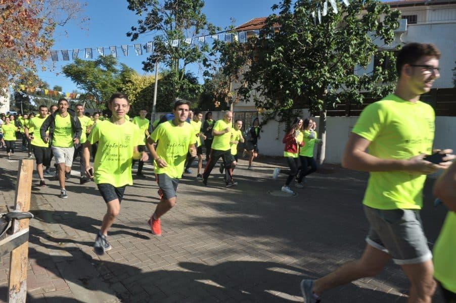 מירוץ בלפיד ביהוד מונוסון