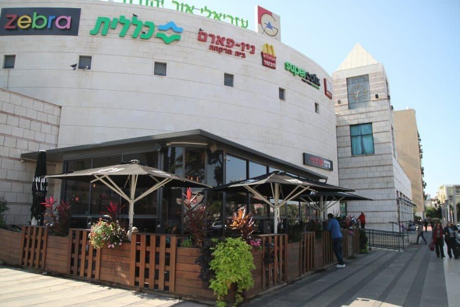 קניון אאוטלט אור יהודה