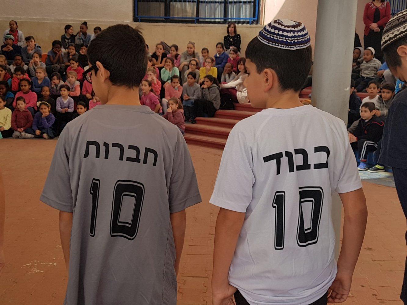 בית ספר סעדיה גאון אור יהודה