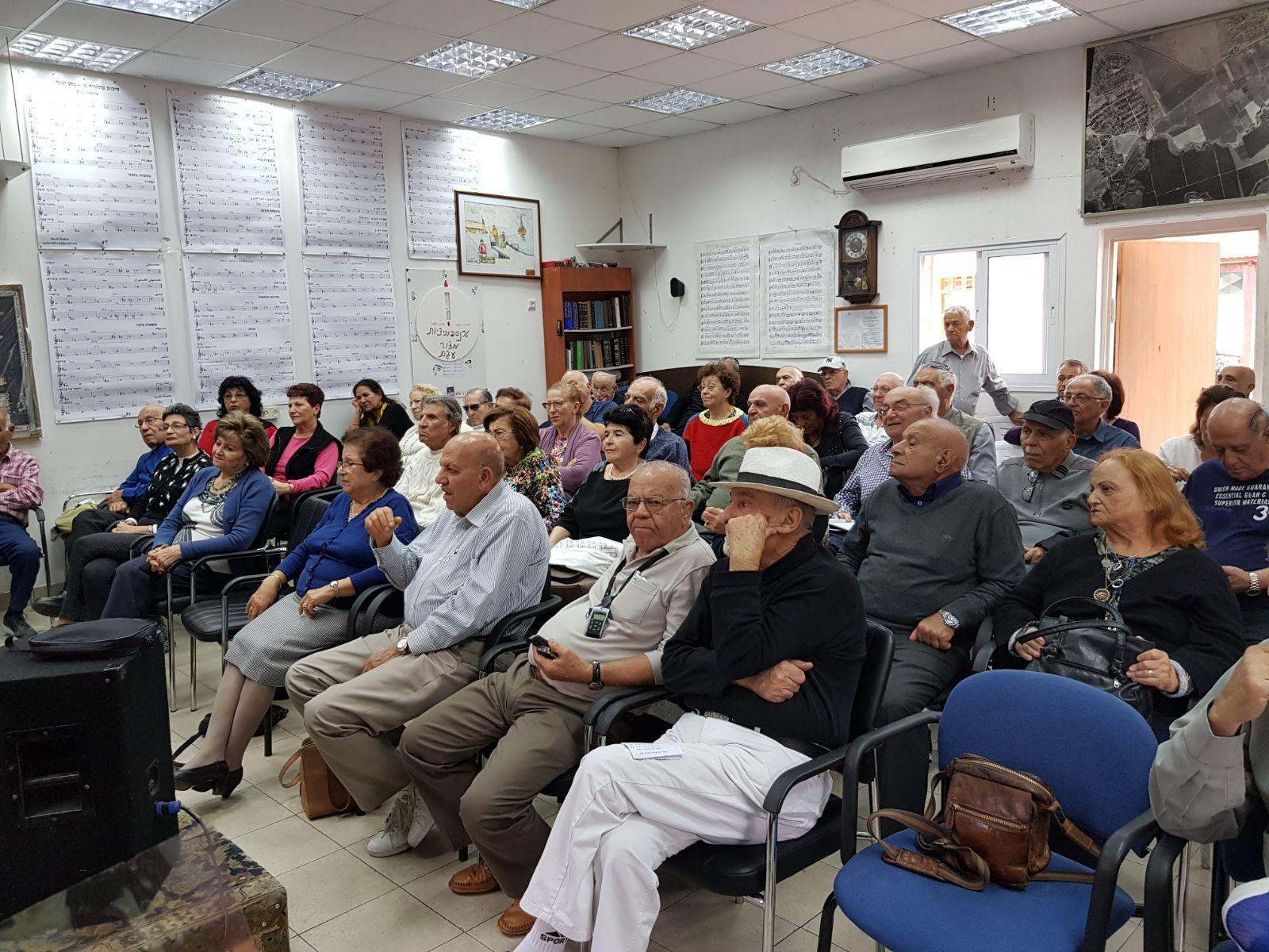 יושב ראש הכנסת לשעבר שלמה הלל הרצה באור יהודה