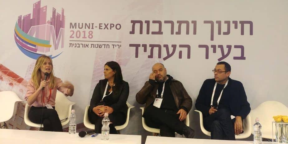 מירי רגב וליזי דלריצ'ה בפאנל חינוך ותרבות