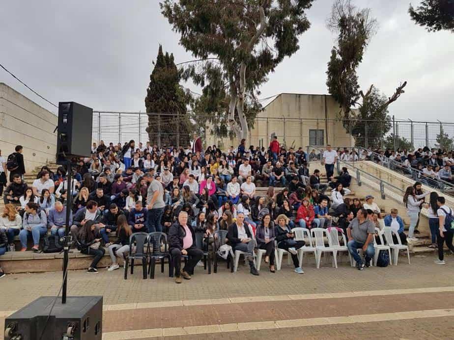 שבוע החינוך באור יהודה