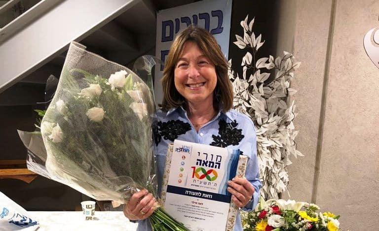 הגננת לאה מילר מגבעת-שמואל זכתה בפרס 'מורי המאה' של משרד החינוך