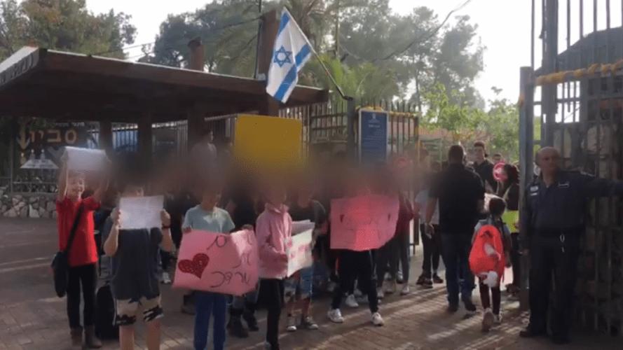 שביתת תלמידים בסביון
