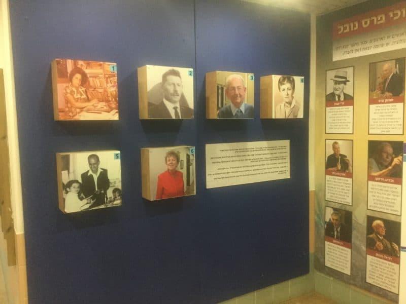 תערוכה לציון 70 שנות התיישבות
