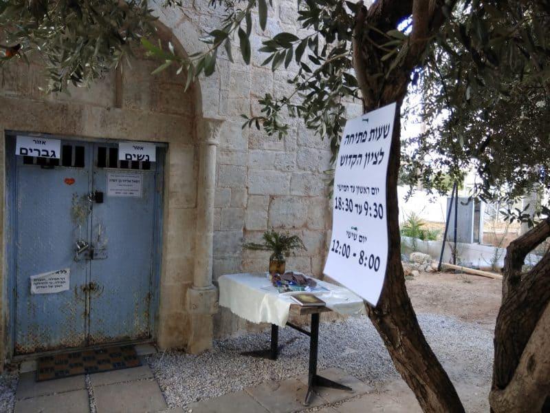 ההשתלטות על מתחם הקבר ביהוד