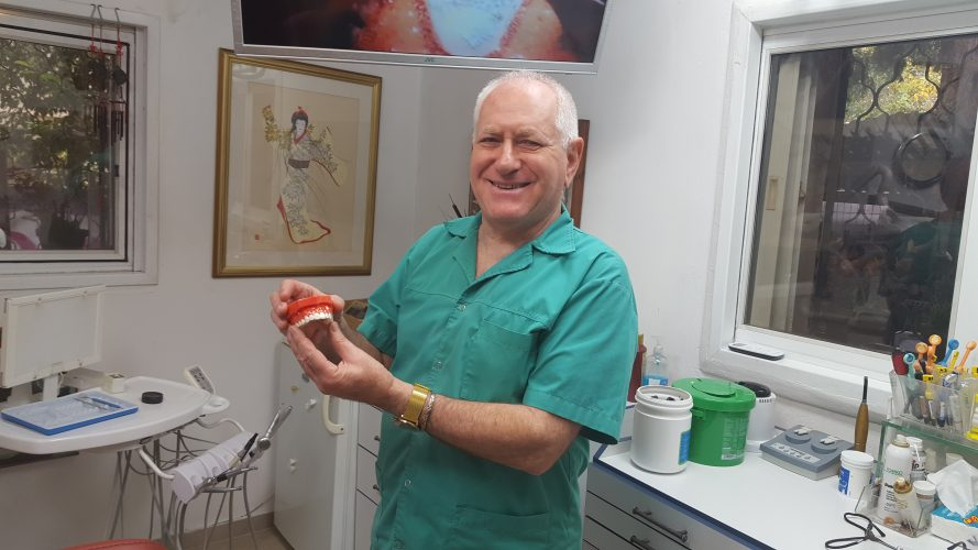 רופא שיניים ד'ר הוד יהוד מונוסון
