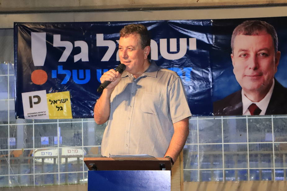 פתיחת קמפיין הבחירות של ישראל גל. תוכן מקודם