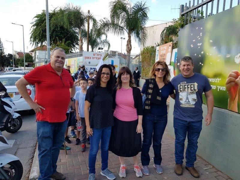 יום ההליכה באור יהודה