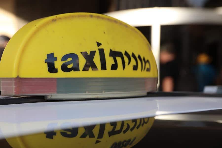 מונית באור יהודה