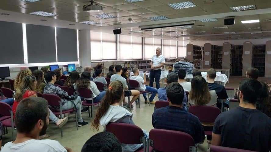 מכון וינגייט בתיכון מקיף יהוד