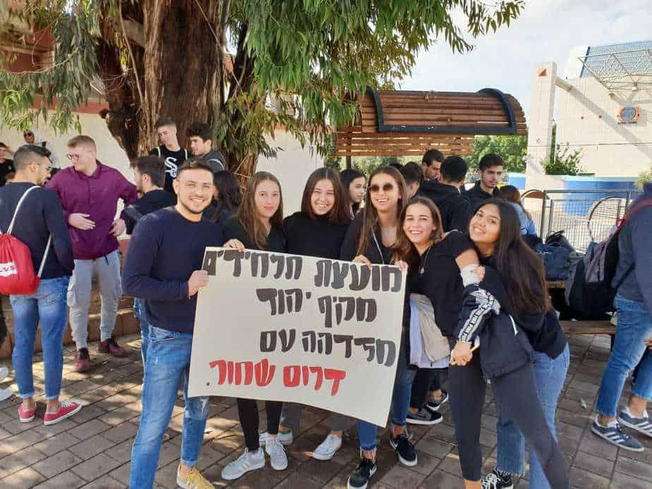 דוברות תיכון מקיף יהוד