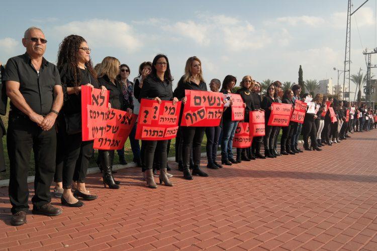 אור יהודה מחאה נגד אלימות נשים