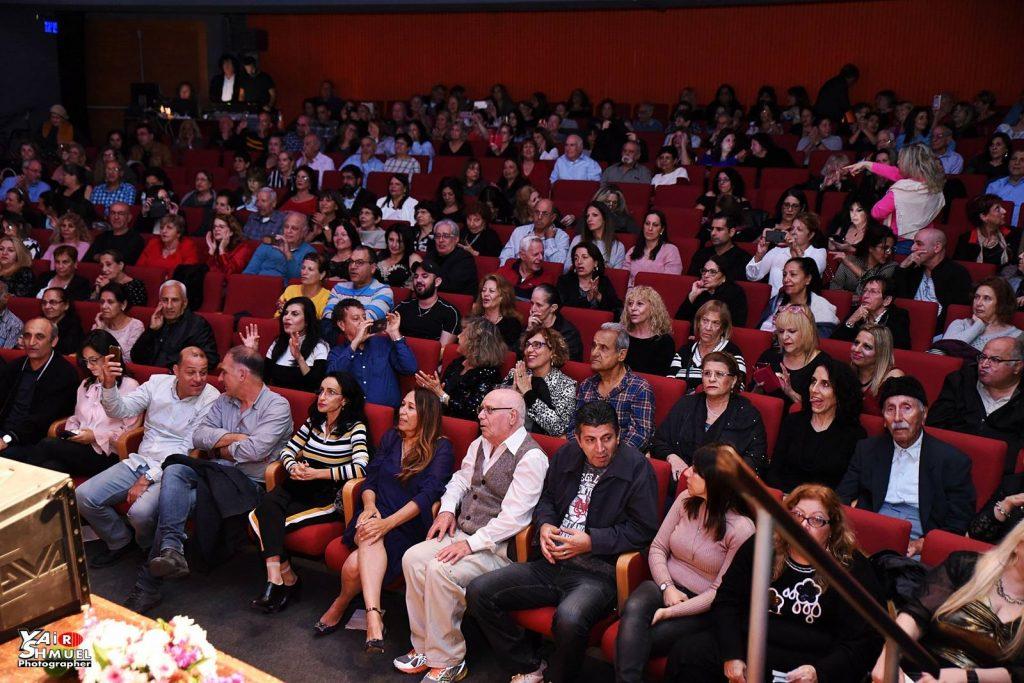 הקהל בהיכל התרבות