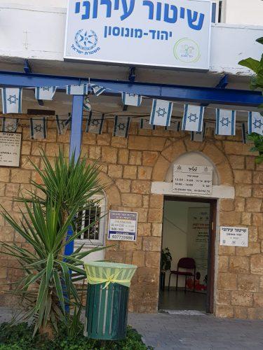 עובדת עיריית יהוד סירבה לאפשר לנכה להשתמש בשירותים מונגשים