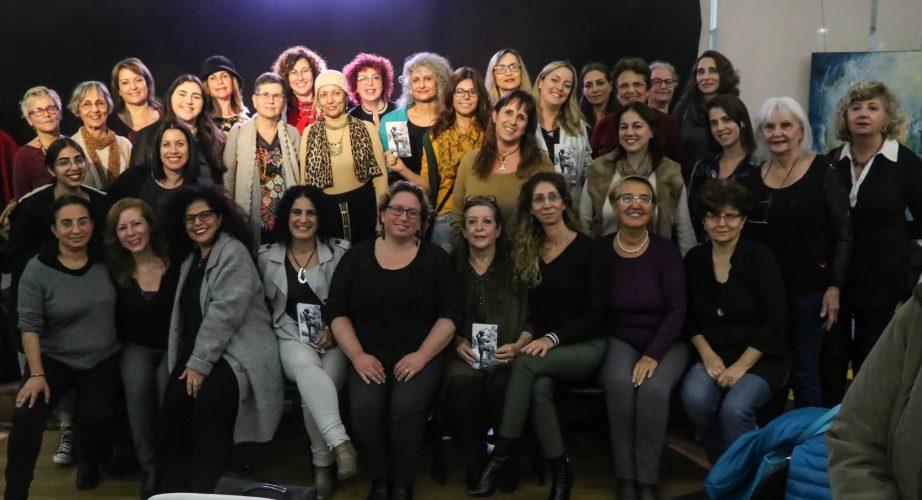 חלק מהנשים הכותבות בספר
