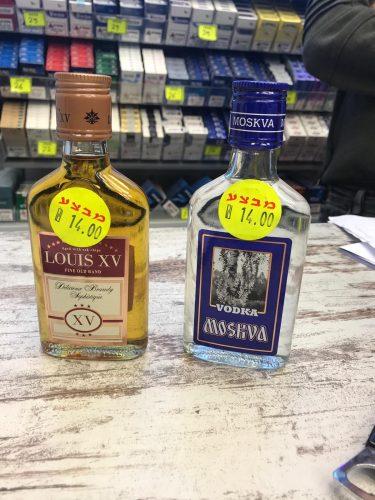 תפיסת אלכוהול מזוייף ביהוד