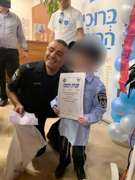הילד הקטן והשוטר