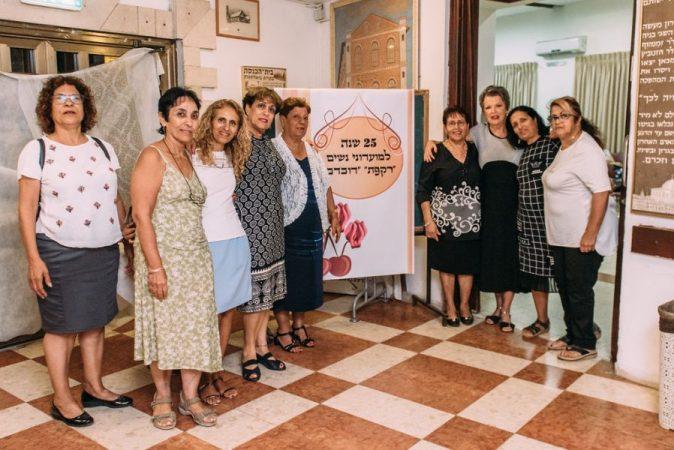 נשות יהוד מונוסון