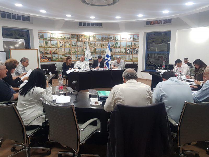 מועצת העיר גבעת שמואל