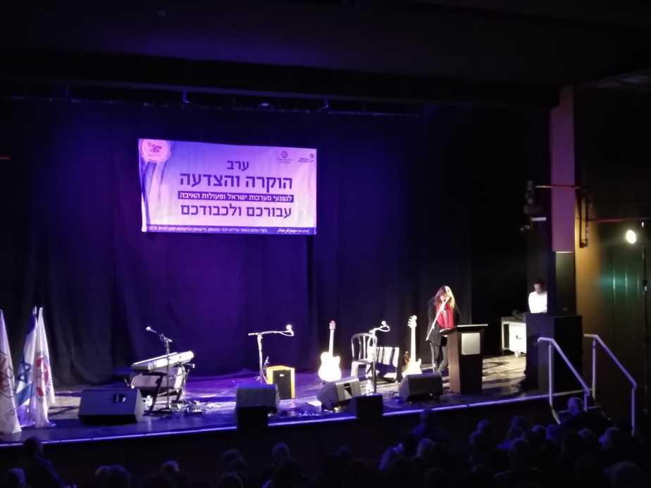 ערב הוקרה לנפגעי מערכות ישראל ופעולות האיבה ביהוד מונסון