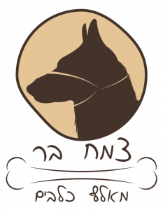 צמח בר - מאלף כלבים