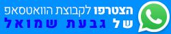 גבעת שמואל