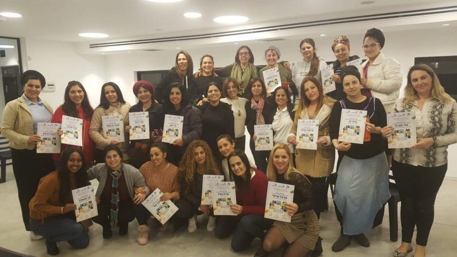 קורס מיוחד לפיתוח עסקים לנשים