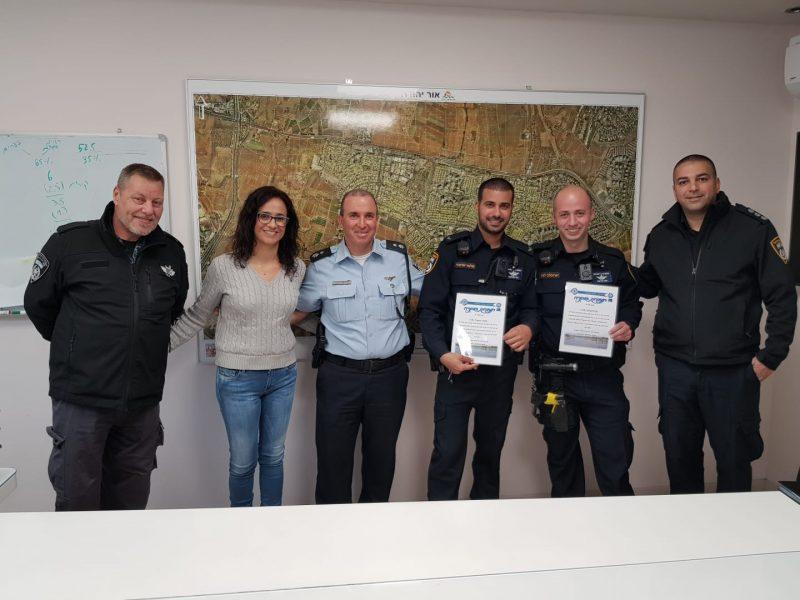 תעודות הוכרה לשוטרים באור יהודה
