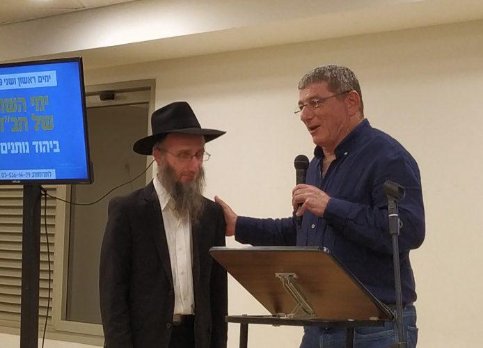 אלוף אליעזר שקדי והרב שמעון ביהוד