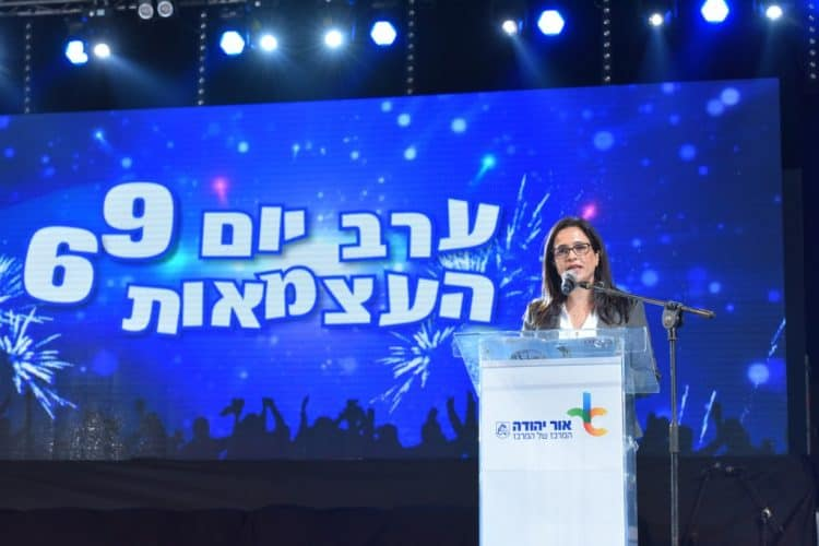 יום העצמאות 69 באור יהודה