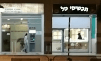שוד באור יהודה